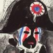 Krieg und Frieden (Music for Theatre)专辑 Apparat