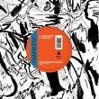 Shapeshifter (EP)专辑 Elephant